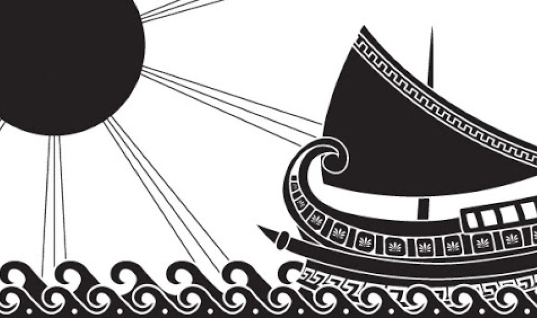 Greek Mythos: Oι έρωτες και περιπέτειες ανθρώπων και Θεών, ηρώων και γιγάντων στη Νάξο, της Νίσυρο, τη Δήλο, τη Χίο!! (φωτό) - Κυρίως Φωτογραφία - Gallery - Video