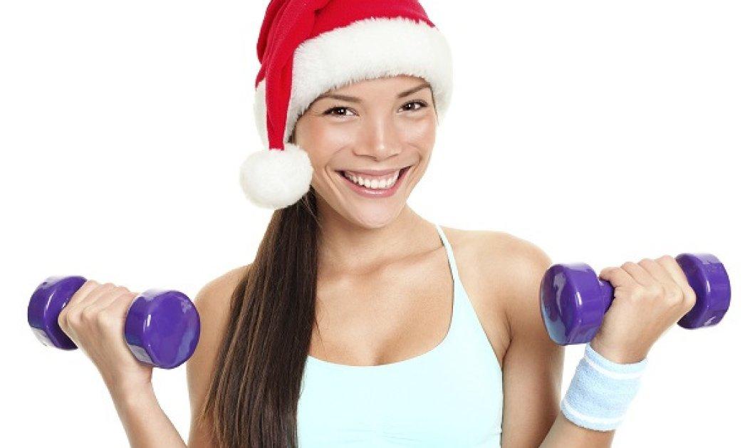 5+1 μοναδικά tips για να μην πάρετε ούτε γραμμάριο φέτος τα Χριστούγεννα!  - Κυρίως Φωτογραφία - Gallery - Video