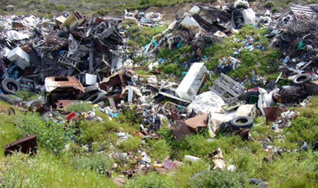 22 εκ. ευρώ πρόστιμο θα πληρώσει η Ελλάδα για τις παράνομες χωματερές! «Πρώτες» η Πελοπόννησος & τα μικρά νησιά!  - Κυρίως Φωτογραφία - Gallery - Video