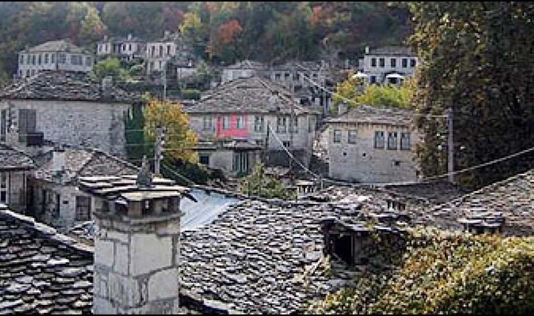 Ζαγοροχώρια: 3ήμερο ταξίδι σε ένα από τα ομορφότερα μέρη της Ελλάδας! - Κυρίως Φωτογραφία - Gallery - Video