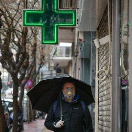"""Κορωνοϊός - Ελλάδα: Στους 51 οι νεκροί - Έχασε την """"μάχη"""" με τον ιό ένας 51χρονος από την Καστοριά - Κυρίως Φωτογραφία - Gallery - Video"""